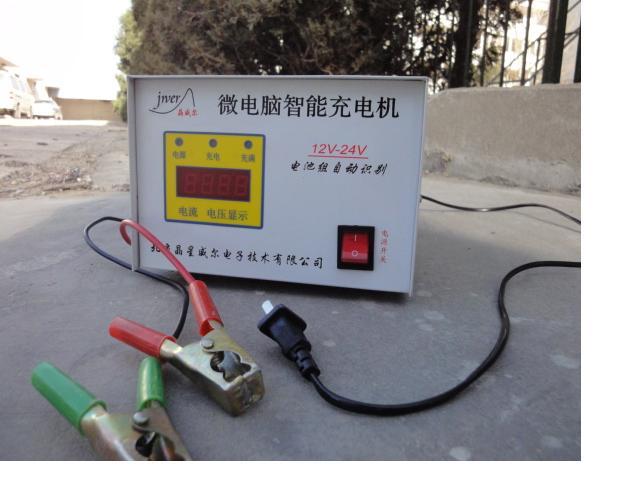 大功率开关电源设计结构